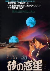 Duna - Poster / Capa / Cartaz - Oficial 2