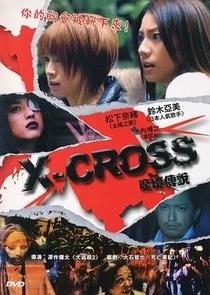 X-Cross - Poster / Capa / Cartaz - Oficial 2