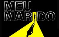 Meu Marido  - Poster / Capa / Cartaz - Oficial 1