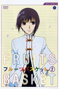 Fruits Basket - Poster / Capa / Cartaz - Oficial 9