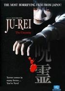 Ju-rei: The Uncanny (Ju-rei: The Uncanny)