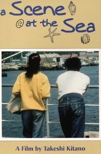 O Mar Mais Silencioso Daquele Verão - Poster / Capa / Cartaz - Oficial 3