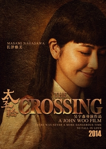 The Crossing - Poster / Capa / Cartaz - Oficial 5