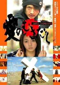 Love Exposure - Poster / Capa / Cartaz - Oficial 3