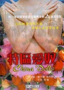 China Dolls - Poster / Capa / Cartaz - Oficial 1