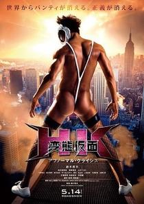 Hentai Kamen 2: The Abnormal Crisis - Poster / Capa / Cartaz - Oficial 1