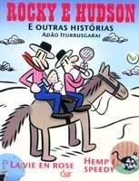 Rocky & Hudson - Os Caubóis Gays - Poster / Capa / Cartaz - Oficial 1