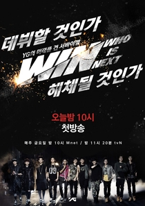 WIN: Who Is Next - Poster / Capa / Cartaz - Oficial 1