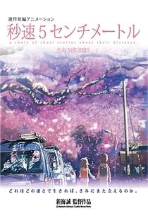 Cinco Centímetros por Segundo - Poster / Capa / Cartaz - Oficial 3