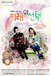 Marry Him If You Dare - Poster / Capa / Cartaz - Oficial 2