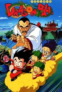Dragon Ball 3: Uma Aventura Mística - Poster / Capa / Cartaz - Oficial 4