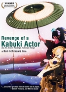 A Vingança do Ator (Yukinojo Henge)