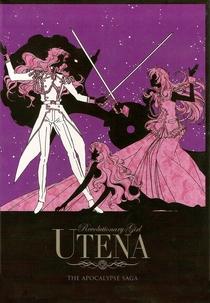 Shoujo Kakumei Utena - Poster / Capa / Cartaz - Oficial 1