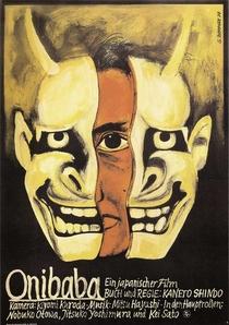 Onibaba - A Mulher Demônio - Poster / Capa / Cartaz - Oficial 11