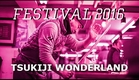 Tsukiji Wonderland (Trailer)