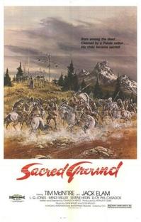 Terra sagrada - Poster / Capa / Cartaz - Oficial 1