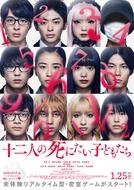 Twelve Children Who Want to Die (Jūni-nin no Shinitai Kodomo-tachi)