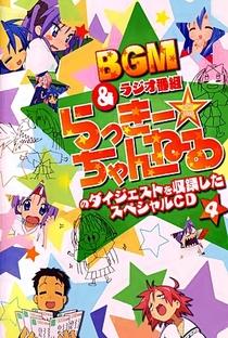 Lucky Star - Poster / Capa / Cartaz - Oficial 10