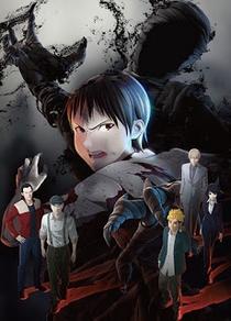 Ajin - Semi Humano (2ª Temporada) - Poster / Capa / Cartaz - Oficial 1