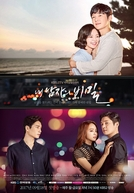 The Secret of My Love (내 남자의 비밀)