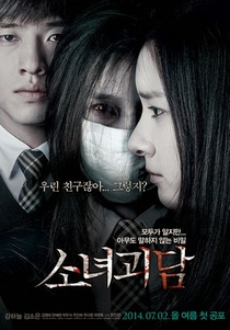 Mourning Grave - Poster / Capa / Cartaz - Oficial 4