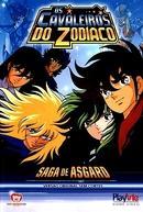 Os Cavaleiros do Zodíaco (Saga 2: Asgard) (聖闘士星矢:佐賀アスガルド)