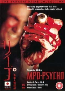 MPD Psycho - Poster / Capa / Cartaz - Oficial 3