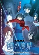 Kara no Kyoukai : Visão Elevada