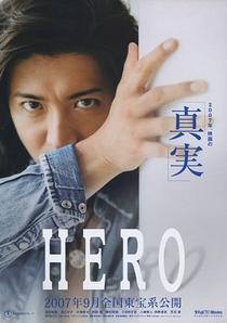 Hero - Poster / Capa / Cartaz - Oficial 2