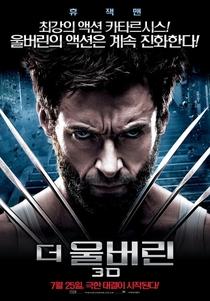 Wolverine: Imortal - Poster / Capa / Cartaz - Oficial 18