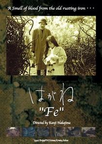 Fe - Poster / Capa / Cartaz - Oficial 1