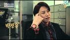 짱짱맨할배들의수상한일상 tvN꽃할배수사대 메인스팟