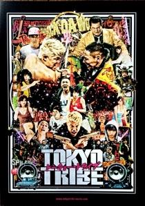 Tokyo Tribe - Poster / Capa / Cartaz - Oficial 4
