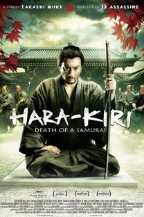 Hara-Kiri: Morte de Um Samurai - Poster / Capa / Cartaz - Oficial 7