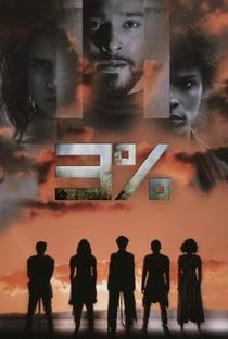 3% (4ª Temporada) - Poster / Capa / Cartaz - Oficial 3