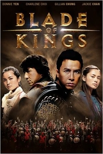 A Dinastia da Espada - Poster / Capa / Cartaz - Oficial 3
