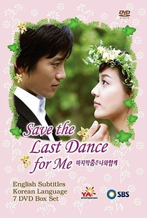Save the Last Dance for Me - Poster / Capa / Cartaz - Oficial 5