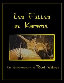 As Garotas de Kamaré - Poster / Capa / Cartaz - Oficial 1