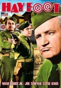 O Sargento Prodígio - Poster / Capa / Cartaz - Oficial 1
