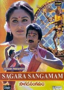 Sagara Sangamam - Poster / Capa / Cartaz - Oficial 1