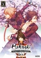 Hakuouki Movie 2: Shikon Soukyuu (劇場版 薄桜鬼 第二章 士魂蒼穹)
