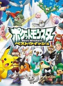 Pokémon (14ª Temporada) - Poster / Capa / Cartaz - Oficial 1