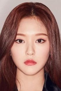 Kim Hyun Jin - Poster / Capa / Cartaz - Oficial 1