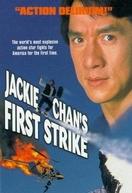 Primeiro Impacto (Ging Chaat Goo Si 4: Ji Gaan Daan Yam Mo)