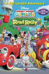 A Casa do Mickey Mouse - O Rally do Mickey - Poster / Capa / Cartaz - Oficial 1