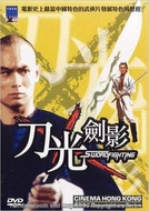 Cinema Hong Kong: Swordfighting (Cinema Hong Kong: Wu Xia)