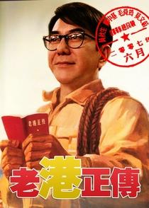 Mr. Cinema  - Poster / Capa / Cartaz - Oficial 10