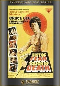 Conspiração Bruce Lee - Poster / Capa / Cartaz - Oficial 3