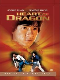 Coração de Dragão - Poster / Capa / Cartaz - Oficial 1
