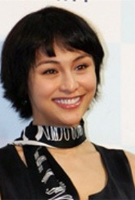 Yu-jin Lee (I)